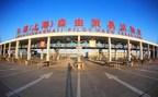 Shanghai Free Trade Zone makes impressive progress over 7 years