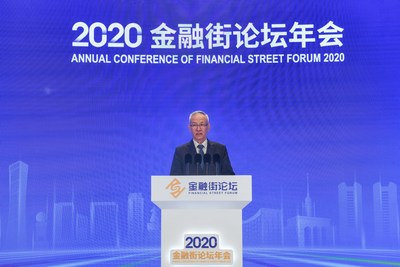 منصة Xinhua Silk Road:المؤتمر السنوي لمنتدى فاينانشال ستريت لعام 2020 يعقد لوضع أربع وحدات وظيفية للمنصة لزيادة التأثير العالمي