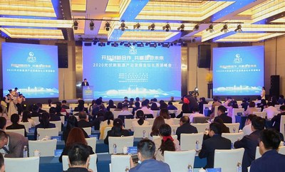 Le Jintan Photovoltaic New Energy Development Summit a été lancé le 22 octobre à Changzhou, une ville située dans la province du Jiangsu, dans l'est de la Chine. (PRNewsfoto/Xinhua Silk Road)