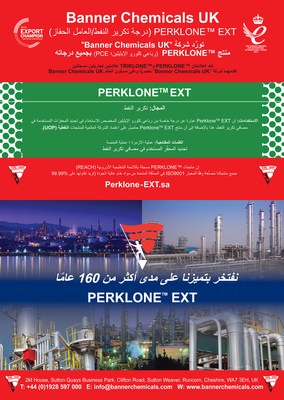 PERKLONE™ EXT Catalyst , Isomerization Grade Banner Chemicals UK-Arabic (PRNewsfoto/Banner Chemicals UK)