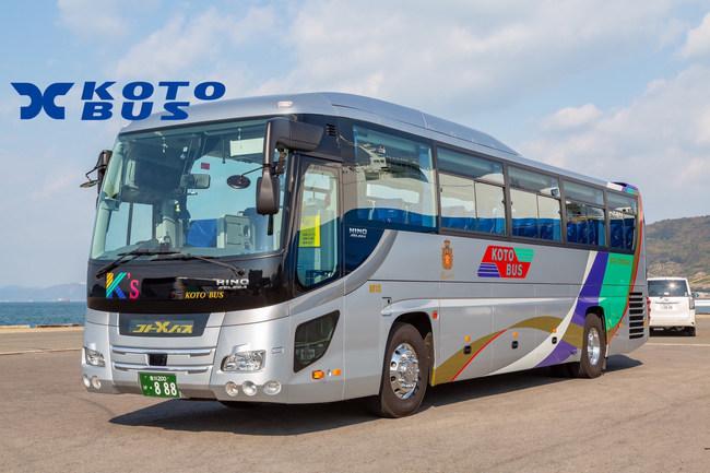 You will virtually take this tour bus