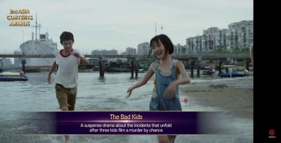 "iQIYI's ""The Bad Kids"" Wins ""Best Creative"" Award at Busan's Asia Contents Awards (PRNewsfoto/iQIYI Inc.)"