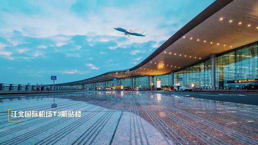 Xinhua Silk Road: SW. China's Chongqing Yubei District launches live-streaming cultural tourism promotion