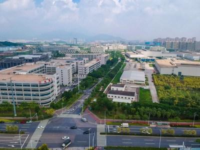 A bio-pharmaceutical industrial park in Xiamen, Fujian Province in southeast China (WEI YAO FOR BEIJING REVIEW)