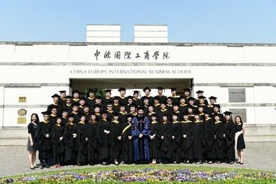 A CEIBS sobe para o 2º lugar no mundo na classificação EMBA do Financial Times em 2020 (PRNewsfoto/China Europe International Business School (CEIBS))