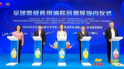The signing ceremony for Sunshine Arawana Global Joint Initiative for Zero Trans-Fat Oil (PRNewsfoto/Yihai Kerry Group)