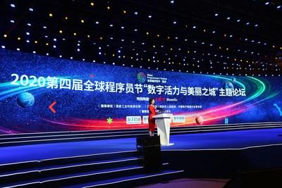 """Fórum Digital """"Vitality and Beautiful City"""" realizado em Xi'an. Noroeste da China no domingo. (PRNewsfoto/Xinhua Silk Road)"""