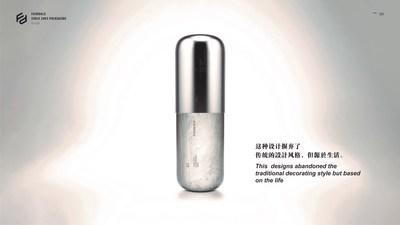 capsule perfume bottle