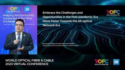 YOFC comparte su visión a futuro de la industria de la fibra óptica en la Conferencia Virtual Mundial de Fibra Óptica y Cable 2020 (PRNewsfoto/YOFC)