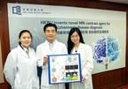 HKBU invents novel MRI contrast agent for Alzheimer's disease diagnosis