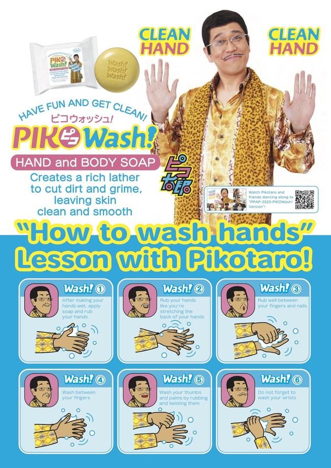 Pikotaro Steps on hand washing