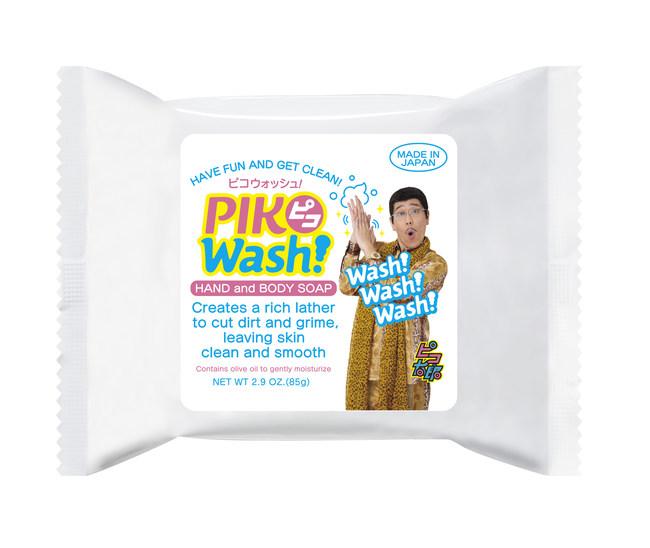 PIKOWash! Hand Soap