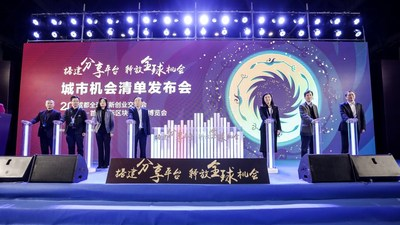 """Chengdu released a new batch of """"city opportunity lists"""" on Oct 29"""