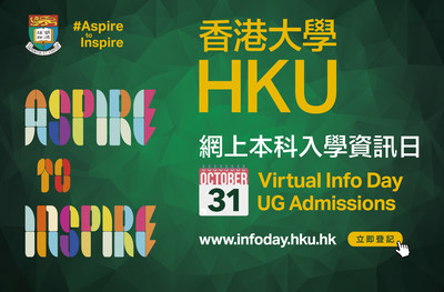 HKU Virtual Information Day 2020 (PRNewsfoto/The University of Hong Kong)