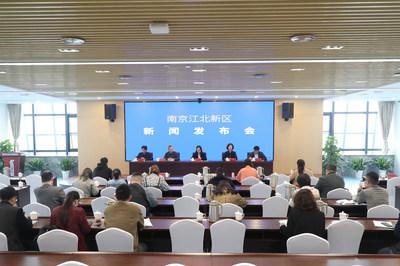 Xinhua Silk Road: A Nova Área de Nanjing Jiangbei lança livro para compartilhar práticas de inovação (PRNewsfoto/Xinhua Silk Road)