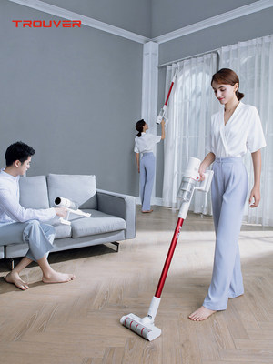 TROUVER to Launch Cordless Vacuum Cleaner Solo 10 in Russia