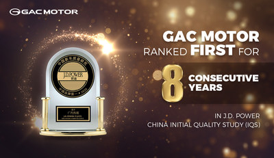 J.D. Power Publicized Initial Quality Study, GAC MOTOR Emerged as the China Brand Champion By its High Quality (PRNewsfoto/GAC MOTOR)