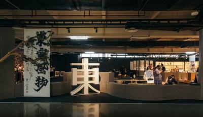 14.° Exposición Cultural y de la Industria Creativa de Hangzhou (PRNewsfoto/Hangzhou Cultural & Creative Industry Expo Organizing Committee Office)