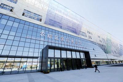 Weifang, al este de China, celebra feria global en línea de alimentos y productos