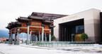 新华丝绸之路:洗礼德拉首映博览会De Chefs-d'œuvreartisanauxàdongyang,en chine Orientale