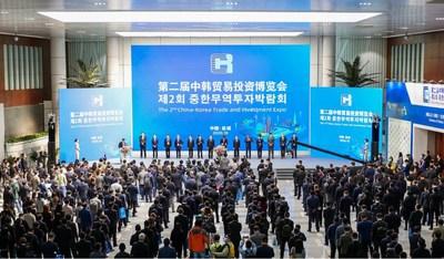 La 2.° China-Korea Trade and Investment Expo dio inicio este 30 de octubre en la ciudad de Yancheng, provincia de Jiangsu, al este de China. (PRNewsfoto/Xinhua Silk Road)