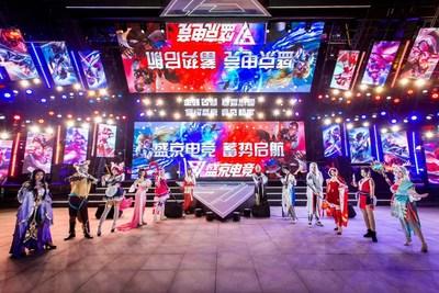 Shenyang construirá el primer estadio nacional de deportes electrónicos profesionales en la provincia de Liaoning (PRNewsfoto/The Information Office of Shenyang People's Government)