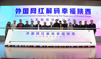 The launching ceremony of International Internet Celebrities Witnessing the Happiness of Shaanxi People is held on November 2, 2020. [Photo: Li Xiaoxi]
