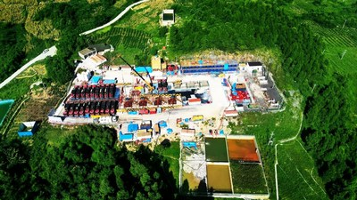 Daily Output of Sinopec's Fuling Shale Gas Field Reaches 20 Million Cubic Meters.
