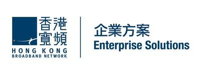 HKBNES Logo (PRNewsfoto/香港寬頻企業方案)