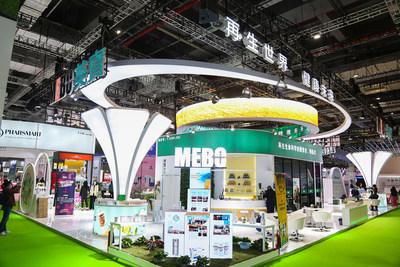 Stand de exhibición de MEBO International en la CIIE 2020 (PRNewsfoto/MEBO International)