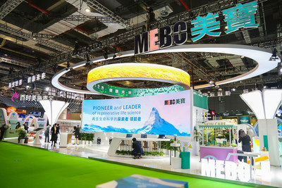 Stand de exhibición de MEBO International en la CIIE 2020 (PRNewsfoto/MEBO International)