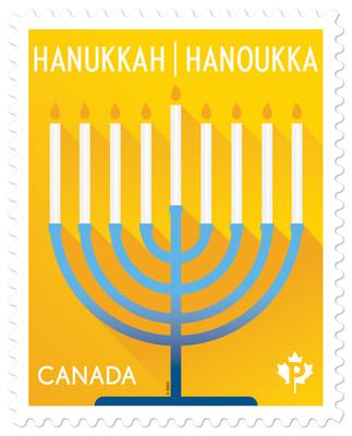 Timbre de Hanoukka (Groupe CNW/Postes Canada)