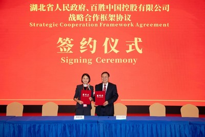 Liu Zhongchu, Deputy Secretary-General of Hubei provincial government and Joey Wat, CEO of Yum China signed the strategic cooperation framework agreement on behalf of both parties.