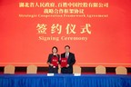 Yum China and Hubei Provincial Government Sign Strategic Cooperation Framework Agreement