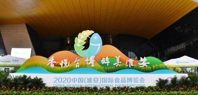 2020 China (Huai'an) International Food Expo começou em 15 de outubro em Huai'an. (PRNewsfoto/Xinhua Silk Road)