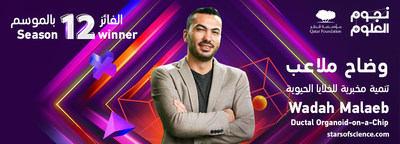 Stars of Science Crowns Wadah Malaeb Top Arab Innovator In Season 12 Grand Final