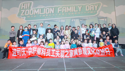Zoomlion Wraps up Third Successful Family Day and Cultural Experience Day Event (PRNewsfoto/Zoomlion)