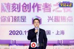 iQIYI Unveils Short Video Strategy at Suike Carnival Held in Shanghai