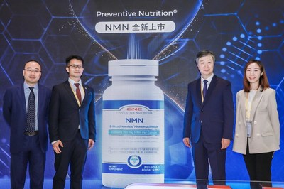 GNC NMN Anti-Aging Products Make Global Debut at CIIE (PRNewsfoto/健安喜中国)