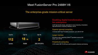 Huawei e Intel lanzaron el servidor inteligente FusionServer Pro 2488H V6 de última generación. El FusionServer Pro 2488H V6 cuenta con cuatro procesadores Intel® Xeon® Scalable de tercera generación en un espacio de 2U, y es compatible con la memoria persistente (PMem) Intel® Optane™ serie 200. El servidor está equipado con los últimos módulos de inferencia y entrenamiento de inteligencia artificial para liberar hasta 560 TFLOPS de potencia de cálculo, lo que permite acelerar la transformación digital de las industrias. (PRNewsfoto/Huawei)