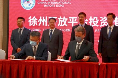 XCMG Confirms Purchasing Orders Totaling USD 80.8 Million at CIIE 2020.