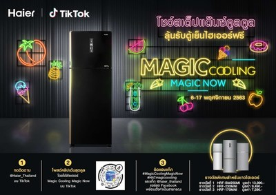 Haier Smart Home's Magic Cooling, Magic Now Challenge Gathers Young Generation on TikTok.