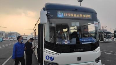 El servicio Sunwin 360 asegura que los autobuses para la CIIE de este año sean seguros y confiables (PRNewsfoto/Shanghai Sunwin Bus Corporation)