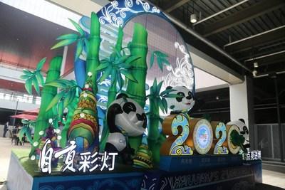 Zigong-themed lanterns at CIIE