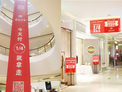 Happay shopping mall partners (PRNewsfoto/Happay)