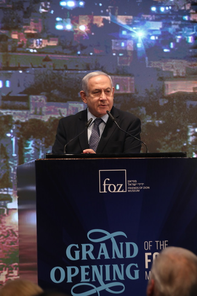 Friends of Zion and Israel Government Press Office Shatter Social Network Ceiling (Photo credit: Yosi Zamir/FOZ)