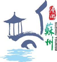 Suzhou Municipal Bureau of Culture, Radio, Television and Tourism