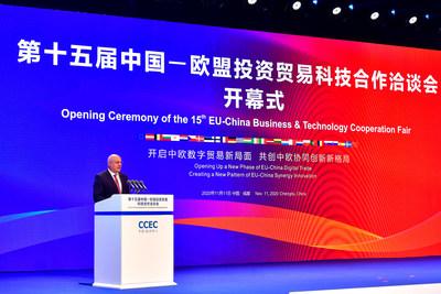 opening ceremony (PRNewsfoto/Chengdu Hi-tech Zone)