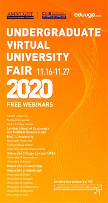 Virtual university fair poster