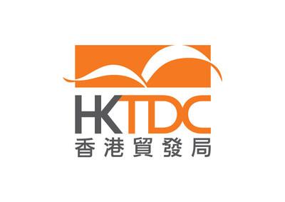 HKTDC Logo